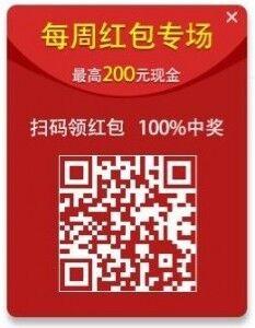 360手机助手每周小胖专场100%送0.1-200元现金奖励(可提现)