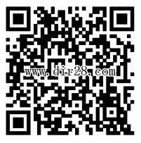 深圳地税第23期端午节答题抽奖送最少1元微信红包奖励(可提现)
