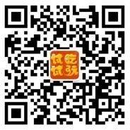试吃试玩端午节福利,玩游戏吃粽子赢10-100元手机话费