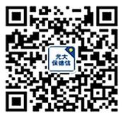 光大保德信基金端午飘香剥粽抽奖送1-100元微信红包(可提现)