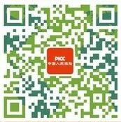 广州人保财险浓情端午点粽抽奖送1-10元微信红包奖励(可提现)