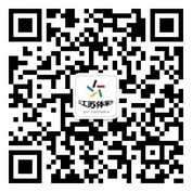 江苏体彩全民有礼 每天3波关注送总额30万元微信红包奖励(可提现)