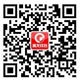 翼龙钱包感恩大回馈新注册送30M-1G三网手机流量(秒到账)