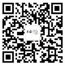 益宏上海映象今天10点、15点关注送总额万元微信红包(可提现)