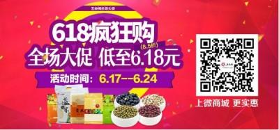 【618颠覆大促】西北地道美食疯狂钜惠,低至6.18元