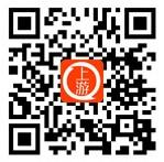 重庆晨报下载上游新闻app抽奖送1-100元微信红包奖励(可提现)