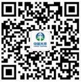 中国太平微信关注送护身符抽奖送1-188元微信红包奖励(可提现)