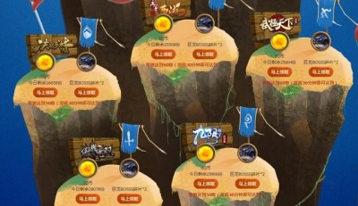 腾讯TGP暑期档巨作网页游戏试玩送2-10个Q币奖励 每日限量