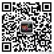 沃商店微信关注送20M-100M三网手机流量奖励 每日5万份