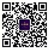 虎门碧桂园揭秘大前海关注抽奖送最少1元微信红包奖励(可提现)