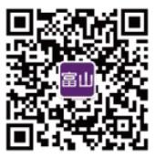 富山缝纫机助力大作战游戏挑战送最少1元微信红包奖励(可提现)