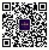 虎门碧桂园新一期今天12点开始送最少1元微信红包奖励(可提现)
