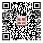 华星电器内购会周年庆砸金蛋送1.68-88元微信红包奖励(可提现)
