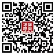 醉美邛崃第三期两学一做答题抽奖送1-50元微信红包奖励(可提现)