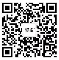 留宿微信粉丝福利 新关注抽奖送最少1元微信红包奖励