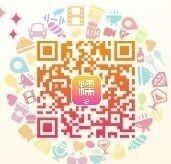百度糯米app上线QQ充值 新用户可1分钱充值15个Q币