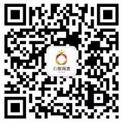 石榴商盟签到分享100%最少50M-100M三网手机流量奖励