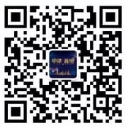 瑞安中梁首府每天两波关注答题送1-188元微信红包奖励