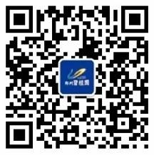郑州碧桂园每天10点开始语音送总额20万元微信红包奖励