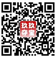 玖玖网购新注册送1000福分 夺宝送5元微信红包奖励