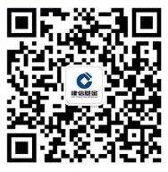 建信基金新一期消夏红包关注送5-4999元货币基金奖励