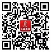 工银指数范儿助力奥运抽奖送10M-1G三网手机流量