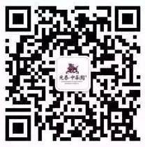 元泰中华园每天11点、17点语音送总额10万元微信红包奖励