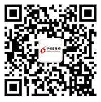 中国吉林网金秋粉丝福利摇一摇送最少1元微信红包奖励