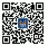 广东新闻广播每天两波关注抽奖送最少1元微信红包奖励