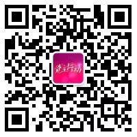 觉主行动穗宝45周年庆签到抽奖送1-4.5元微信红包奖励