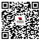 香港移动财经关注下载app抽奖送最少1元微信红包奖励