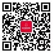 哈尔滨永泰城购物中心2周年抽奖送5万元微信红包奖励