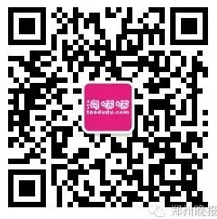 淘嘟嘟商城粉丝节10点、14点关注送万元微信红包奖励