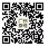 广州参考app票选花都抽奖送总额7万元微信红包奖励