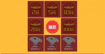 京东中秋节活动 每日答题抽奖送2-100元京东E卡奖励