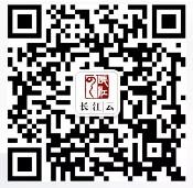 湖北网络安全知识大赛抽奖总最少1元支付宝现金奖励
