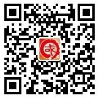 国之旅旅游部微信大转盘活动,1000个旅游奖品大放送