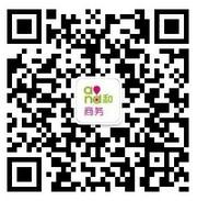 广东移动政企业务答题送5-20元广东移动手机话费奖励