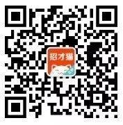 招才猫直聘app今天11点开始送总额100万元微信红包奖励