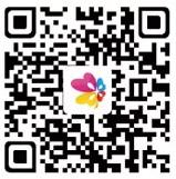 爱琴海购物公园开业每天2波关注送万元微信红包奖励