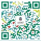 南宁大唐地产每天20点关注送总额万元微信红包奖励