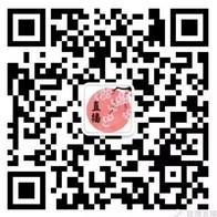 微博直播关注邀友1人验证手机送最少1元微信红包奖励