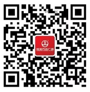 龙岩万达广场国庆今天12点关注送最少1元微信红包奖励