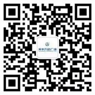 苏州吴中万达广场今天14点刮刮卡送万元微信红包奖励