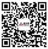 鑫华新迎国庆七天乐翻牌抽奖送1-88元微信红包奖励