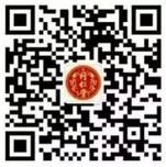 北京同仁堂安宫牛黄丸重阳答题送最少1元微信红包奖励
