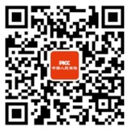 宁波人保财险大爆炸戳红包抽奖送1-100元微信红包奖励