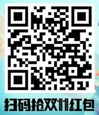 双11狂欢新浪微博转发送1-1111元支付宝无限制红包奖励
