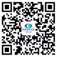 国泰君安证券易阳指app下载注册送5元微信红包奖励
