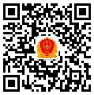 余杭市场监管食品安全调查抽奖送1-5元微信红包奖励